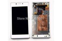 Фирменный LCD-ЖК-сенсорный дисплей-экран-стекло с тачскрином на телефон Sony Xperia M2 /M2 Dual Sim D2303/D2322 белый + гарантия