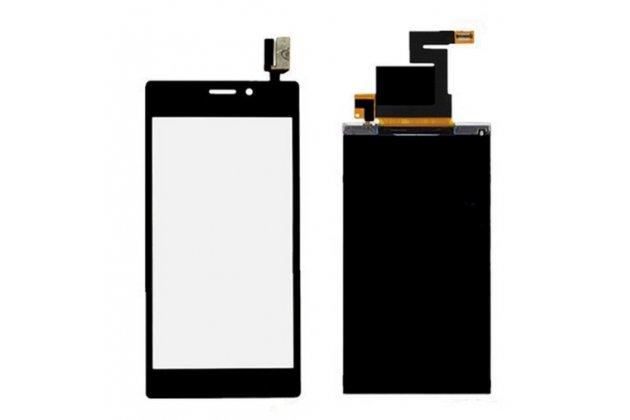 Фирменный LCD-ЖК-сенсорный дисплей-экран-стекло с тачскрином на телефон Sony Xperia M2 /M2 Dual Sim D2303/D2322 черный + гарантия