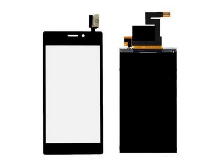 Фирменный LCD-ЖК-сенсорный дисплей-экран-стекло с тачскрином на телефон Sony Xperia M2 /M2 Dual Sim D2303/D232..