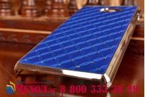 Фирменная роскошная задняя-панель-накладка декорированная кристалликами на Sony Xperia M2 /M2 Dual Sim D2303/D2322 синяя