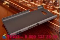 Фирменная задняя панель-крышка-накладка из тончайшего и прочного пластика для Sony Xperia M2 /M2 Dual Sim D2303/D2322 черная