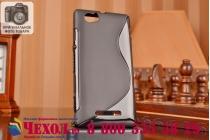 Фирменная ультра-тонкая полимерная из мягкого качественного силикона задняя панель-чехол-накладка для Sony Xperia M2 /M2 Dual Sim D2303/D2322 черная