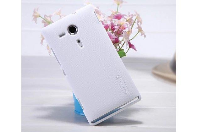 Фирменная задняя панель-крышка-накладка из тончайшего и прочного пластика для Sony Xperia SP M35h (C5302/C5303) белая