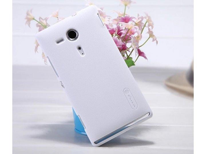 Фирменная задняя панель-крышка-накладка из тончайшего и прочного пластика для Sony Xperia SP M35h (C5302/C5303..