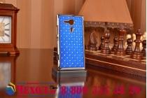 Фирменная роскошная задняя-панель-накладка декорированная кристалликами на Sony Xperia SP M35h (C5302)  синяя