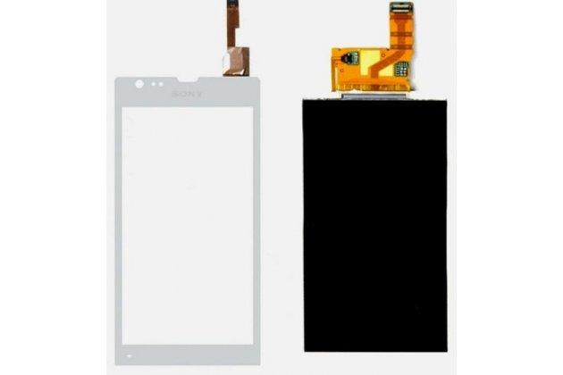 Фирменный LCD-ЖК-сенсорный дисплей-экран-стекло с тачскрином на телефон Sony Xperia SP M35h (C5302/C5303) белый + гарантия