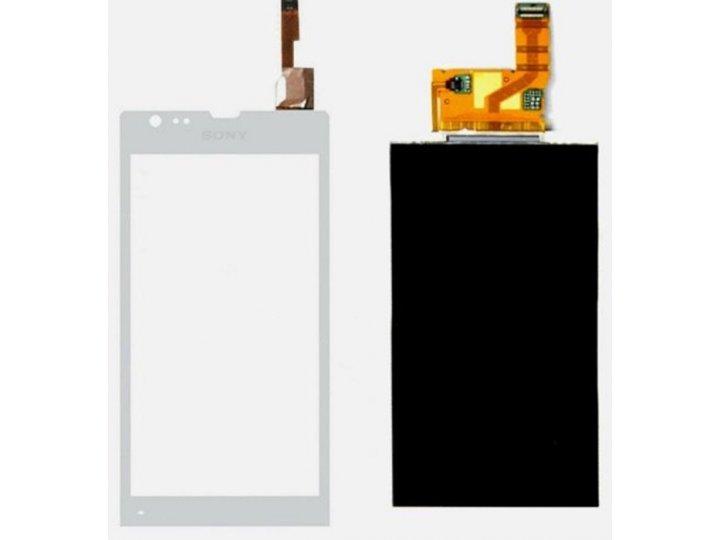 Фирменный LCD-ЖК-сенсорный дисплей-экран-стекло с тачскрином на телефон Sony Xperia SP M35h (C5302/C5303) белы..