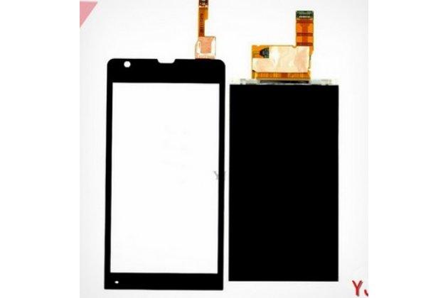 Фирменный LCD-ЖК-сенсорный дисплей-экран-стекло с тачскрином на телефон Sony Xperia SP M35h (C5302/C5303) черный + гарантия