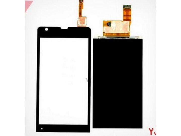 Фирменный LCD-ЖК-сенсорный дисплей-экран-стекло с тачскрином на телефон Sony Xperia SP M35h (C5302/C5303) черн..