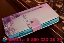 """Фирменный уникальный необычный чехол-подставка с визитницей кармашком для Sony Xperia SP M35h (C5302/C5303) """"тематика Франция"""""""
