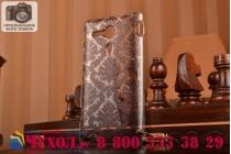 Фирменная роскошная задняя панель-чехол-накладка с расписным узором для Sony Xperia SP M35h (C5302/C5303) прозрачная черная