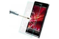 Фирменное защитное закалённое стекло премиум-класса из качественного японского материала с олеофобным покрытием для Sony Xperia SP M35h (C5302)