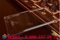 Фирменная ультра-тонкая пластиковая задняя панель-чехол-накладка для Sony Xperia T2 Ultra/ T2 Ultra Dual D5303/D5322 прозрачная