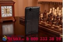 Фирменный чехол-книжка из качественной импортной кожи с подставкой застёжкой и визитницей для Сони Иксперия Т2 Ультра Дуал черный