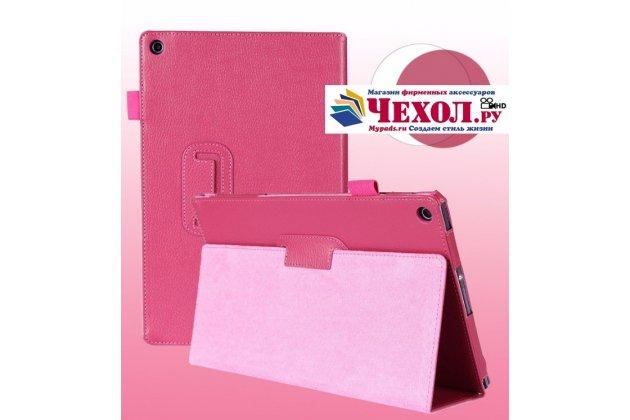 Фирменный чехол-сумка для Sony Xperia Tablet Z 2 SGP511/512/521 розовый кожаный