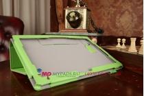 """Чехол для Sony Xperia Tablet Z 2-го поколения с визитницей и держателем для руки зеленый натуральная кожа """"Prestige"""" Италия"""