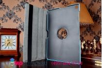 Чехол для Sony Xperia Tablet Z 2 (SGP511/512/521) поворотный роторный оборотный голубой кожаный