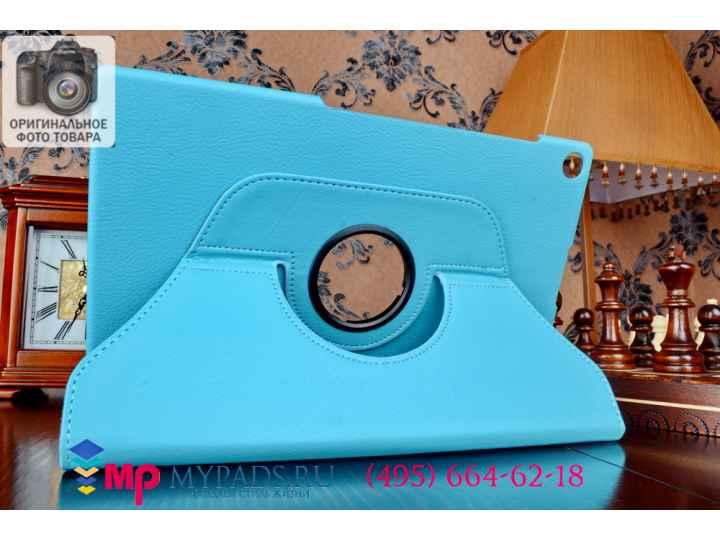 Чехол для Sony Xperia Tablet Z 2 (SGP511/512/521) поворотный роторный оборотный голубой кожаный..
