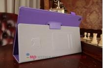 """Чехол-книжка для Sony Xperia Tablet Z 2 с визитницей и держателем для руки фиолетовый натуральная кожа """"Prestige"""" Италия"""