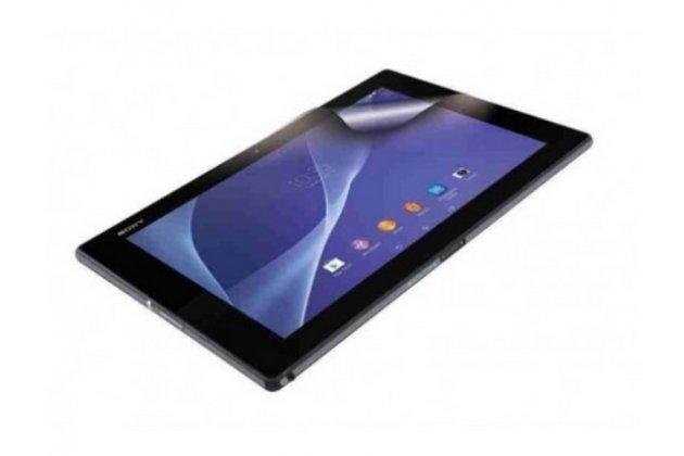 Фирменная защитная пленка для планшета Sony Xperia Tablet Z 2 SGP511/512/521 матовая