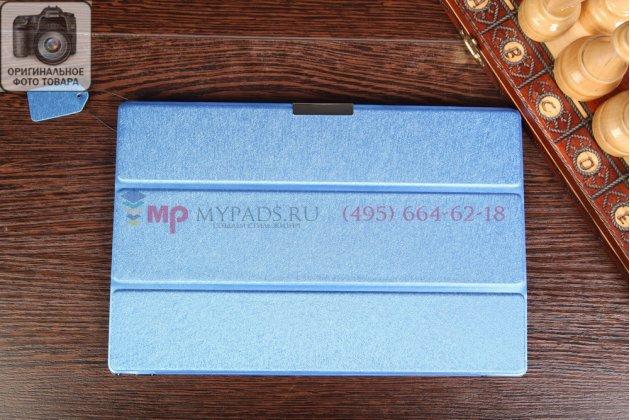 """Фирменный умный чехол самый тонкий в мире для Sony Xperia Tablet Z2 """"Il Sottile голубой пластиковый Италия"""