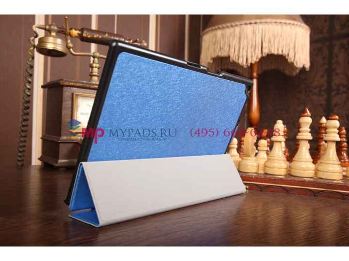 Фирменный умный чехол самый тонкий в мире для Sony Xperia Tablet Z2