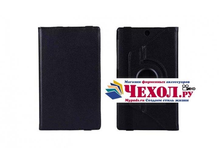 Чехол для планшета Sony Xperia Z3 Tablet Compact (SPG611/SGP621RU) поворотный роторный оборотный черный кожаны..