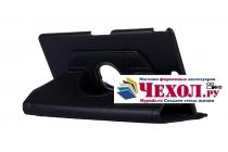 Чехол для планшета Sony Xperia Z3 Tablet Compact (SPG611/SGP621RU) поворотный роторный оборотный черный кожаный