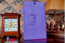 """Фирменный чехол бизнес класса для Sony Xperia Z3 Tablet Compact с визитницей и держателем для руки фиолетовый натуральная кожа """"Prestige"""" Италия"""