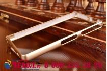 Фирменный оригинальный ультра-тонкий чехол-бампер для Sony Xperia Z3 Compact D5803 золотой металлический