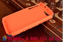 Противоударный усиленный грязестойкий фирменный чехол-бампер-пенал для Sony Xperia Z3 Compact D5803 оранжевый