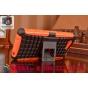 Противоударный усиленный грязестойкий фирменный чехол-бампер-пенал для Sony Xperia Z3 Compact D5803 оранжевый..