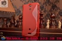 Фирменная ультра-тонкая полимерная из мягкого качественного силикона задняя панель-чехол-накладка для Sony Xperia V (LT25i) красная