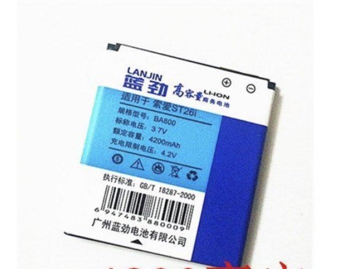 Усиленная батарея-аккумулятор BA800 большой повышенной ёмкости 4200mAh  для телефона Sony Xperia V + гарантия..