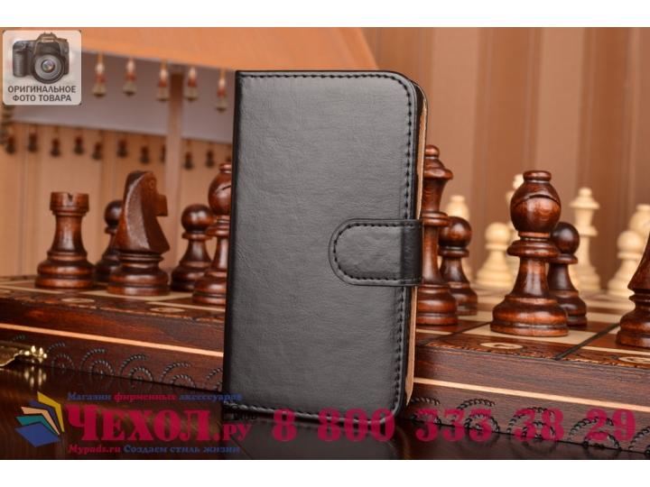 Фирменный чехол-книжка из качественной импортной кожи с подставкой застёжкой и визитницей для Сони Иксперия Ви..
