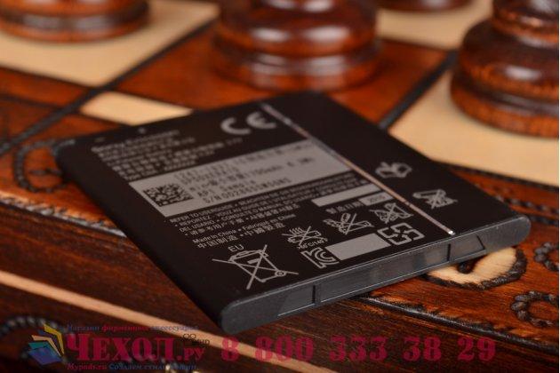 Фирменная аккумуляторная батарея BA800 1700mAh на телефон Sony Xperia V (LT25i)  + гарантия