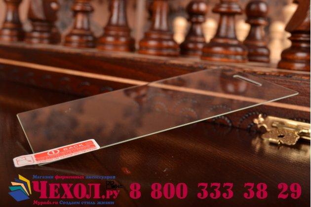 Фирменное защитное закалённое противоударное стекло премиум-класса из качественного японского материала с олеофобным покрытием для Sony Xperia V (LT25i)