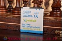 Усиленная батарея-аккумулятор BA800 большой повышенной ёмкости 1900mAh  для телефона Sony Xperia V + гарантия