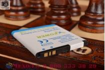 Усиленная батарея-аккумулятор большой ёмкости 1900mAh  для телефона Sony Xperia V + гарантия
