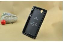 Фирменная ультра-тонкая полимерная из мягкого качественного силикона задняя панель-чехол-накладка для Sony Xperia Z C6602/C6603 (L36h) черная