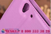 Фирменный чехол-книжка с подставкой для Sony Xperia Z C6602/C6603 фиолетовый