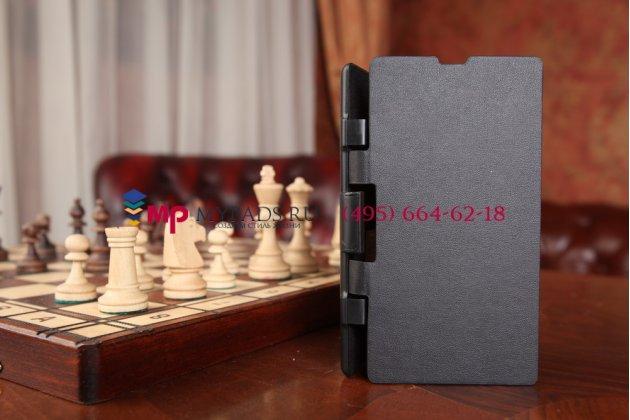 Чехол-книжка со встроенной усиленной мощной батарей-аккумулятором большой повышенной расширенной ёмкости 3500mAh для Sony Xperia Z1 (C6903) черный + гарантия