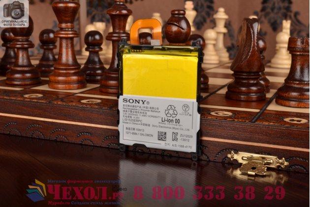 Фирменная аккумуляторная батарея 3000mAh на телефон Sony Xperia Z1 (C6903)(LIS1525ERPC) + инструменты для вскрытия + гарантия