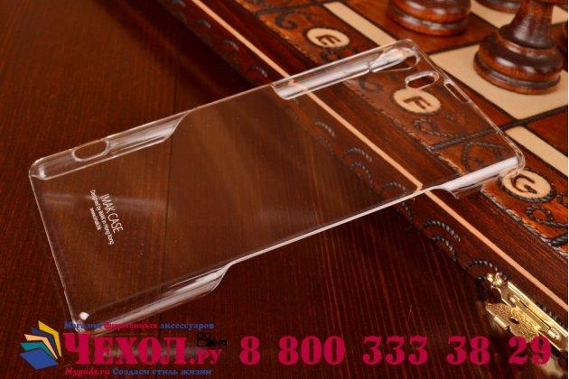 Фирменная ультра-тонкая пластиковая задняя панель-чехол-накладка для Sony Xperia Z1 (C6903) прозрачная