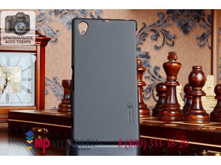 Фирменная задняя панель-крышка-накладка из тончайшего и прочного пластика для Samsung Z1 SM-Z130H черная..