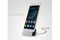 Фирменное оригинальное USB-зарядное устройство/док-станция для телефона Sony Xperia Z1 (C6903)