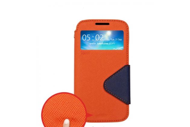 Фирменный чехол-книжка для Sony Xperia M2 /M2 Dual Sim D2303/D2322 оранжевый с окошком для входящих вызовов водоотталкивающий