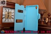 Фирменный чехол-книжка для Sony Xperia Z1 (C6903) синий с окошком для входящих вызовов и свайпом водоотталкивающий