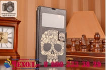 Фирменный чехол-книжка с безумно красивым расписным рисунком черепа на Sony Xperia Z1 (C6903) с окошком для звонков