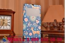 Фирменный чехол-книжка с безумно красивым расписным рисунком Оленя в цветах на Sony Xperia Z1 (C6903) с окошком для звонков